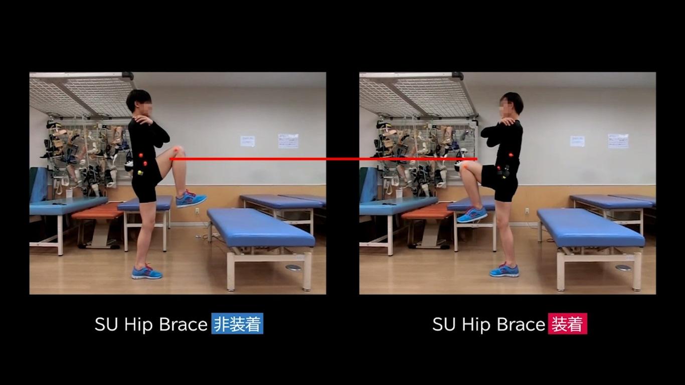 股関節装具SUの装着・非装着での股関節屈曲動作の検証動画です。