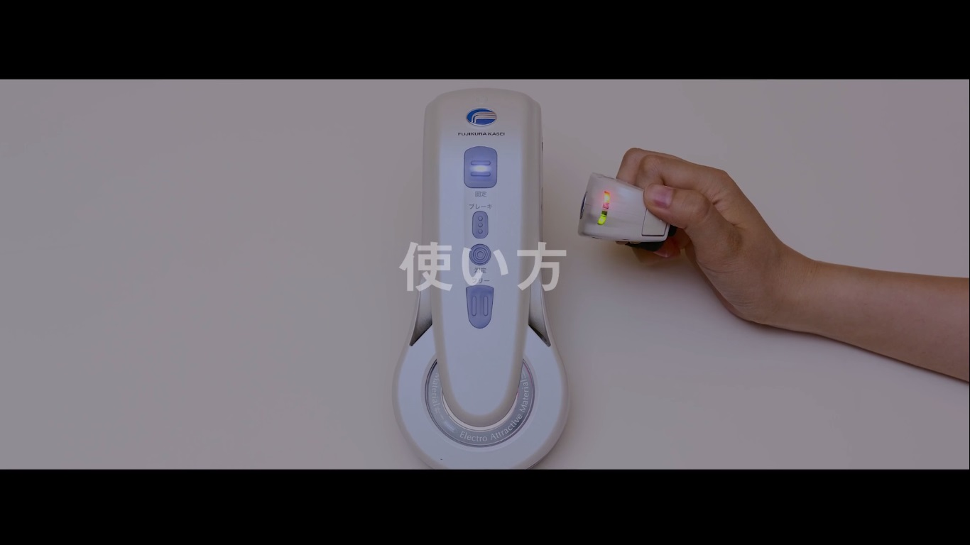 GS Knee®の基本操作を説明します。